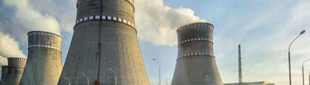 На Украине произошел сбой в работе Ровенской АЭС