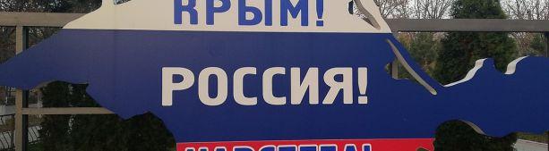 В Крым приедут сто иностранных делегаций