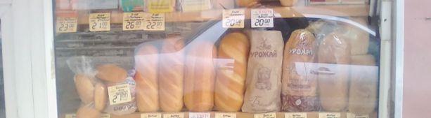 Хлеб наш насущный в Донецке