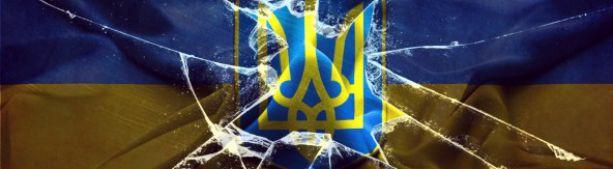 """Украина для Запада: """"чемодан без ручки"""" или ценный трофей"""