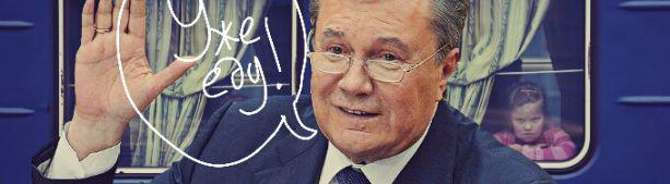 Киевские евроатлантисты паникуют и анонсируют возвращение Януковича