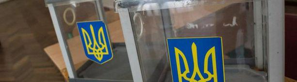The Atlantic (США): выборы на Украине — это тотальная дезинформационная война