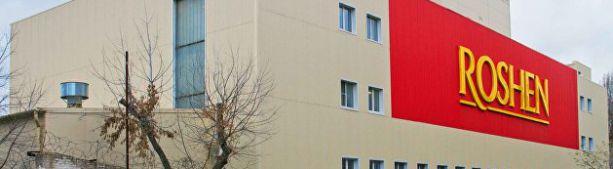 Киевский суд рассмотрит иск о национализации фабрики Roshen