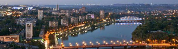 Возвращение из Донецка