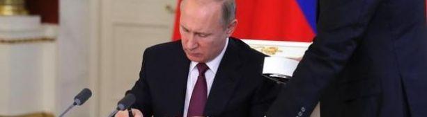 Указы Путина по российскому гражданству