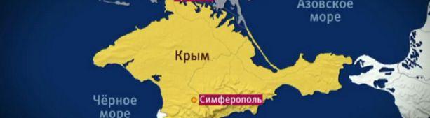 Крым, геополитическая вилка