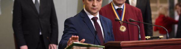 Шах и мат, Порошенко! – Дерзкий план инаугурации Зеленского