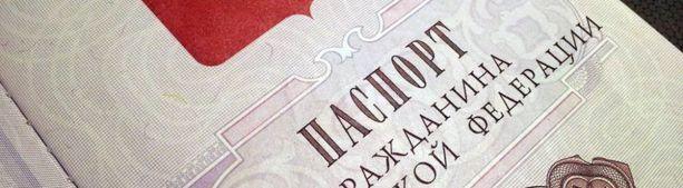Отличные новости для тех, кто хочет получить российское гражданство