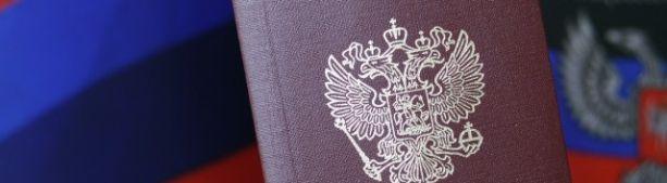 Российские паспорта – Донбассу: долго и не для всех