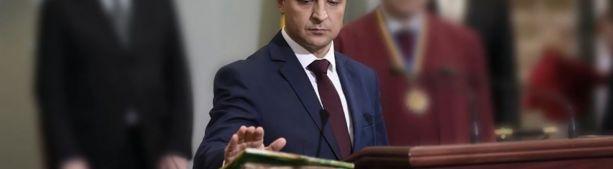"""Инаугурация Зеленского: """"Пригласили всех, за исключением…"""""""