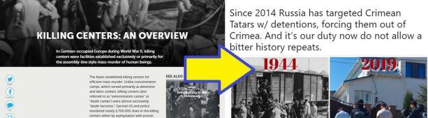 Украинские дипломаты выдали польских евреев на фото за крымских татар