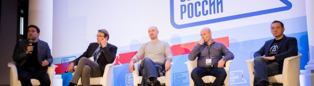 Седьмой форум свободной России