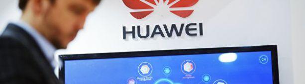Китай не понял предложения Трампа включить Huawei в сделку, заявили в МИД