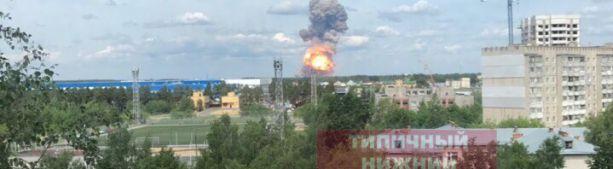 Взрыв на Свердлова