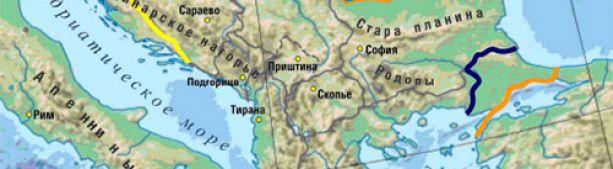 Балканский узел, или Балканский капкан?