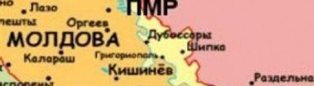 Анализ ситуации в Молдавии из Приднестровья