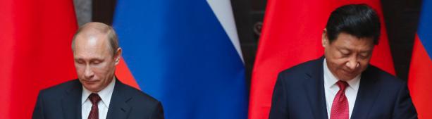 Русско-китайский стратегический альянс?