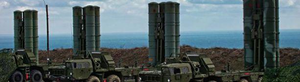 Почему Турция, страна член НАТО, купила комплекс ПВО С-400 у России