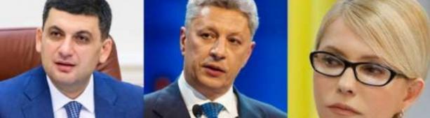 Кого украинцы хотят видеть премьером: неожиданные результаты опроса