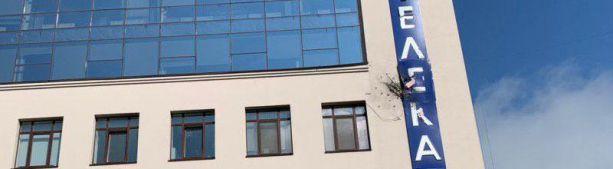 "В Киеве здание телеканала ""112 Украина"" обстреляли из гранатомета (фото)"