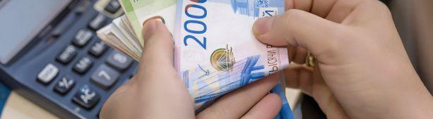 Медианные и средние зарплаты в России и на Украине. И немного о пенсиях