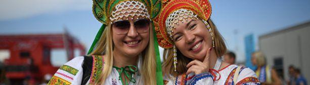 Русский Бог: терпеливый, грозный, но веселый!