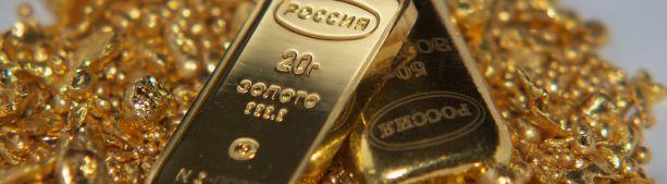 Путин подписал закон об освобождении от НДС банковских операций с драгоценными металлами