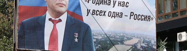 Как живут наши знакомые из Макеевки в России