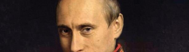 Звезда по имени Путин.
