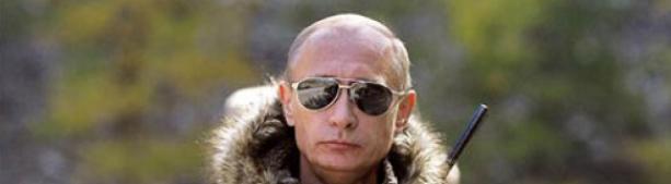 Звезда по имени Путин (часть 2-ая).