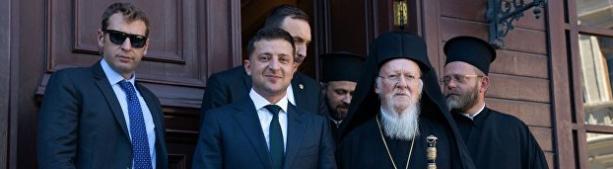 Украинская автокефалия: исправление порошенковских ошибок
