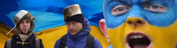 Украинский маразм крепчает и расширяет горизонты