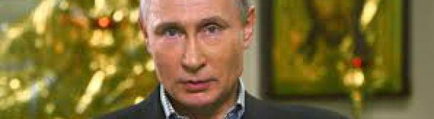 Неизвестный Путин