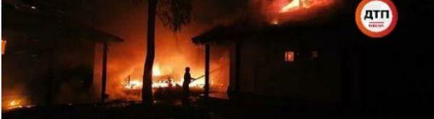 Под Киевом сожгли дом экс-главы НБУ Гонтаревой