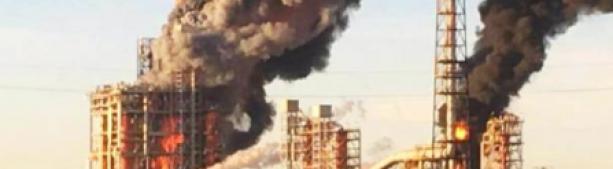 На севере Италии произошел взрыв на НПЗ
