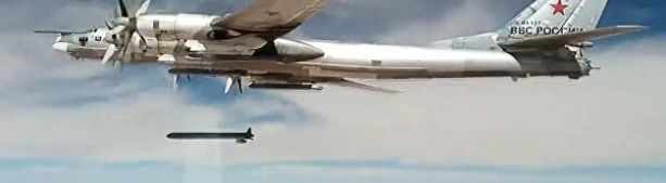 В России рассказали о ракете с «недостижимой дальностью действия»