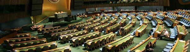 В штаб-квартире ООН начнут экономить на отоплении, электричестве и столовых
