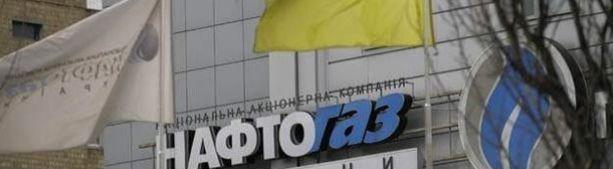 В Нафтогазе рассказали о резком увеличении долга Газпрома и дальнейших перспективах его роста