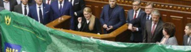Мертвая свинья Зеленского