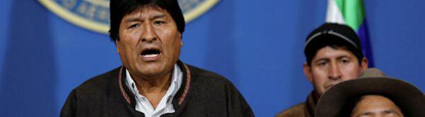 Очуметь от  Боливии . Моралес таки остался президентом.