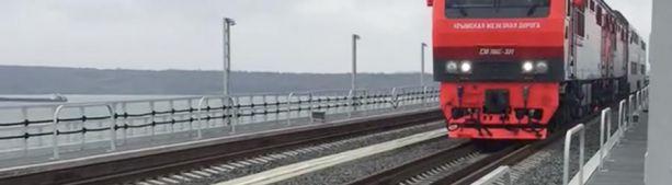 Проезд двухэтажного поезда по Крымскому мосту сняли на видео