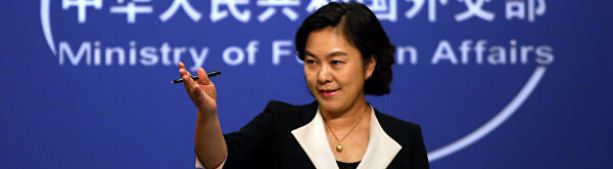 Россия и Китай договорились сообща противостоять вмешательству извне