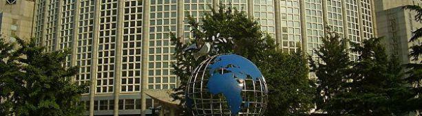 МИД Китая назвал США крупнейшей угрозой для глобальной безопасности