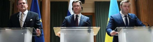 Джо Байден продался «Газпрому»