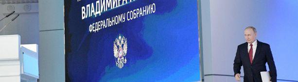 Путин связал судьбу России и ее перспективы с демографией
