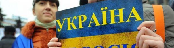 Украина не ....