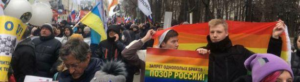 «Российская оппозиция» с точки зрения психоанализа