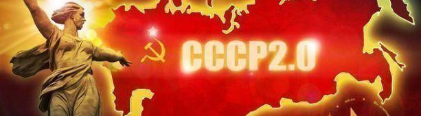 Почему СССР распался так легко и почему это нас до сих пор волнует