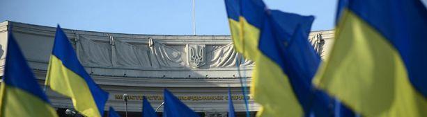 Украина. Скрипач не нужен