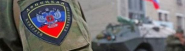Жители Донбасса просят дать жесткий ответ украинской армии